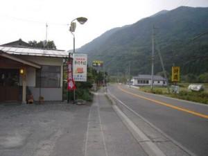 信州松本浅間温泉 ホテル玉の湯(玉之湯) おすすめのそば店『赤松ドライブイン』