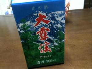 信州松本浅間温泉玉之湯 おすすめの地酒『大雪渓』