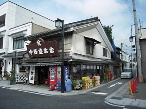 信州松本浅間温泉 ホテル玉の湯(玉之湯) 松本探訪 『中町通りにある中西屋本店』