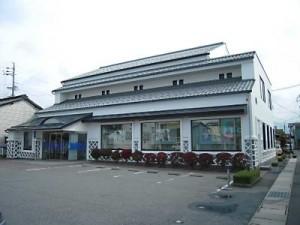 信州松本浅間温泉 ホテル玉の湯(玉之湯) 松本探訪 『松本信用金庫中町支店』