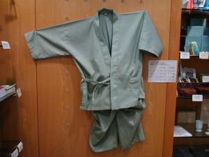 長野県バリアフリーの世界松本浅間温泉 ホテル玉の湯(玉之湯)  オリジナル作務衣好評です!