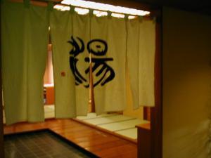 長野県バリアフリーの世界松本浅間温泉 ホテル玉の湯(玉之湯) パンフレットでは見られない大浴場の裏側
