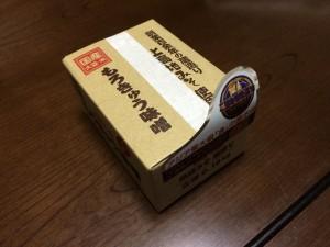 もろきゅう味噌