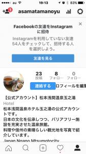 Instagramインスタグラム始めました。
